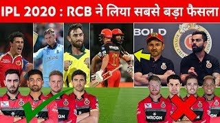 IPL 2020 : RCB Took The Biggest Decision For IPL 2020 | RCB New Players In IPL 2020