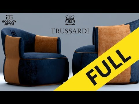 "№29. Chair Modeling ""Trussardi Casa Larzia Armchair"" в 3d Max."