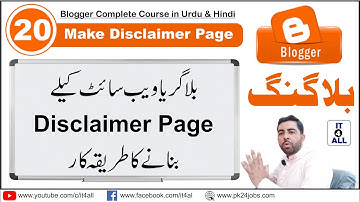 Disclaimer for website   Disclaimer page for blog   Disclaimer generator   Disclaimer page generator