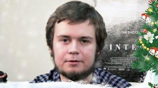 Поздравления от редакции Игромании: Ян Кузовлев