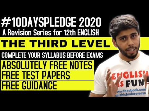 The Third Level (12th Class English) (10 Days Pledge) (One Stop Destination for Academics)