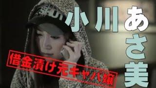 チャンネル登録よろしくお願いいたします。 人気キャバ嬢だった美咲(小...