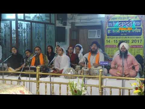 Man-Mere-Har-Raas-G-Braham-Bunga-Dodra-Sangat-At-G-Nanak-Piao-Sahib-On-15-October-2017