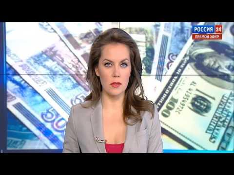Курс евро в Москве на сегодня, выгодный обмен, продажа