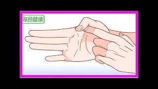 「板機指」發作手指僵硬動不了?兩分鐘「手指按摩」打通經脈,根治發炎免開刀!