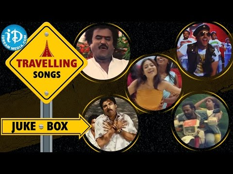 Telugu Movies Travelling Songs Video...