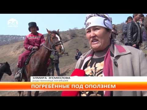 В Узгенском районе оползень накрыл дом