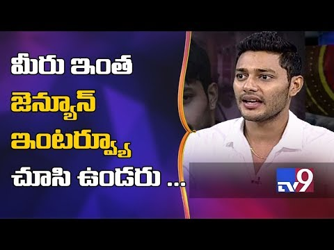 Prince Exclusive Interview After Bigg Boss Telugu Elimination - TV9
