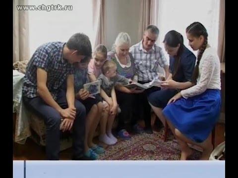 Многодетная семья из Чебоксар получила медаль ордена «Родительская слава»