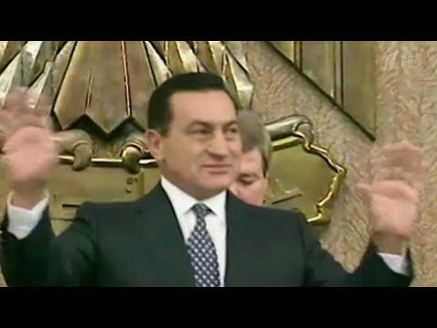Ушел из жизни бывший президент Египта Хосни Мубарак.