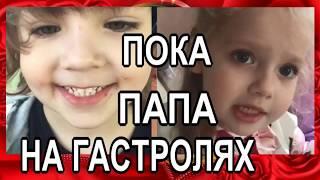 ЛИЗА ГАЛКИНА С НОВОЙ ПЕСНЕЙ  ГАРРИ ПОВАР ❤️🌸👨🌾😍
