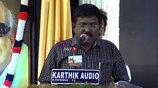 Nellai Jayantha Speech @ கவியத்தலைவனக்கு கவிதாஞ்சலி| nba 24x7