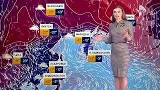 Погода сегодня, завтра, видео прогноз погоды на 3 дня 28.2.2017(Ежедневно свежие видео прогнозы на канале youtube http://www.youtube.com/playlist?list=PLho5UMbg3XNelnZYQDlLIsv5LuEKwXehK О погоде всё и ..., 2017-02-27T23:35:36.000Z)