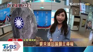 【十點不一樣】韓國瑜這樣對付「黑韓」 「網軍風向球」藍綠接招