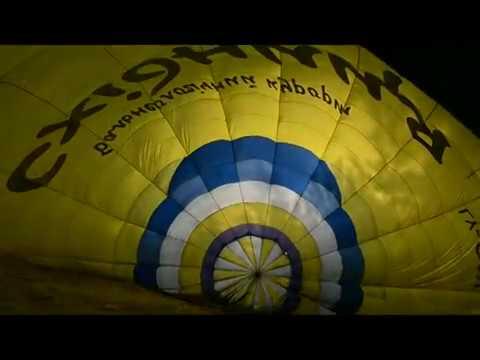 Полет на воздушном шаре!