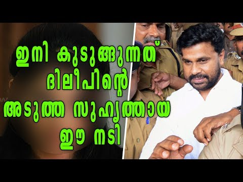 Actress Case; Police Investigate The Role Of Another Actress   Filmibeat Malayalam