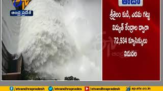 Massive Inflow to Srisailam Project Again   7 Gates Lifted Over 10 ...