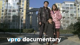 The Chinese economic bubble - VPRO documentary - 2011