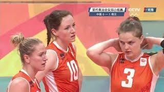2016/08/06 CHINA vs NETHERLAND | 2016 RIO OLYMPICS WOMEN'S VOLLEYBALL