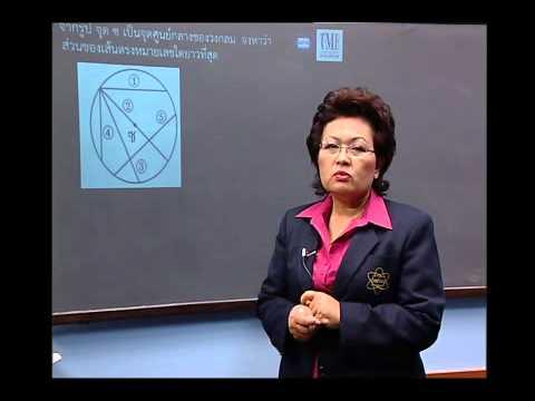 เฉลยข้อสอบ TME คณิตศาสตร์ ปี 2553 ชั้น ป.4 ข้อที่ 4