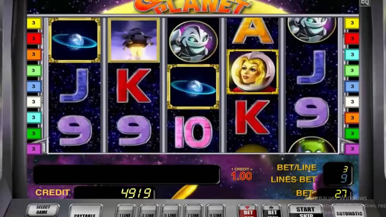 Игровые автоматы играть новоматик бесплатно закрытие игровые автоматы москва