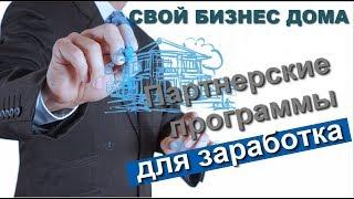 ДМИТРИЙ ШЕЛОМЕНЦЕВ ~ Как начать худеть в домашних условиях