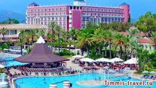Подобрать тур в Турцию, купить путевку в Турцию, отели Турции Кемер(, 2014-12-04T10:04:40.000Z)
