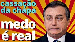 4 A 3  Para cassação da CHAPA Mouro e Bolsonaro .Ta chegado a hora da DESOBEDIÊNCIA coletiva ATENÇÂO