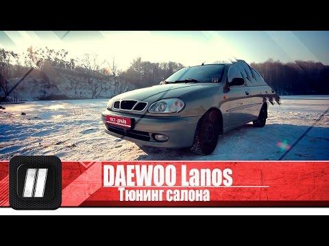 Отзывы о Chevrolet Lanos, достоинства и недостатки, отзывы