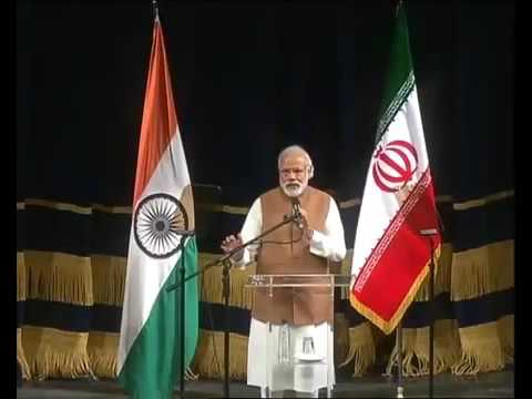 brilliant speech by narendra modi at the international conference in iran