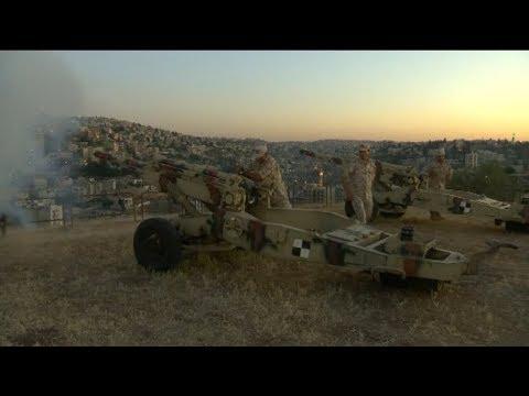 مدفع رمضان يعيد للأردنيين ذكريات الزمن الجميل  - نشر قبل 56 دقيقة