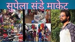 Supela Sunday Market Bhilai (( Hindi ))