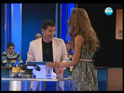 Сделка или не - Епизод 26 _ NovaTV Play
