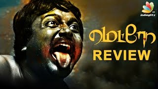 Metro Movie Review | Bobby Simha | Sentrayan
