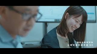 麻布大学 Azabu University 2019-夏(summer)-