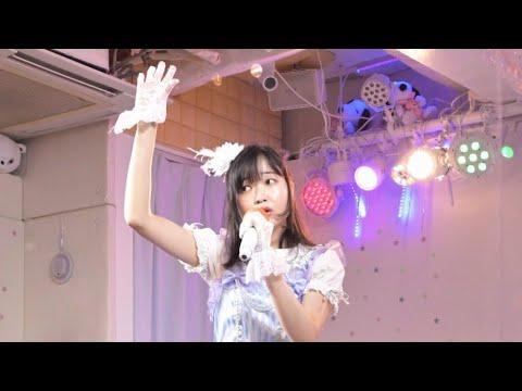 「18カラットの涙/浜田朱里」2021年8月14日