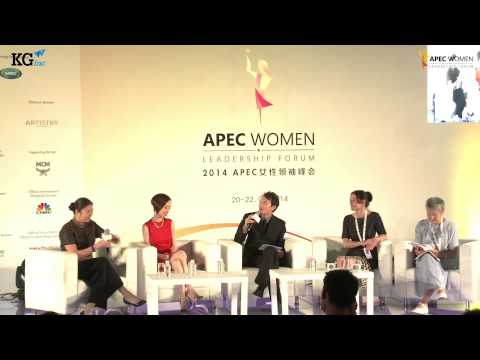 APECWLF2014 - Forum Annual Debate (session 1)