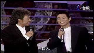 【龍兄虎弟】精華 - 功夫皇帝李連杰 不敵張菲扒手拳