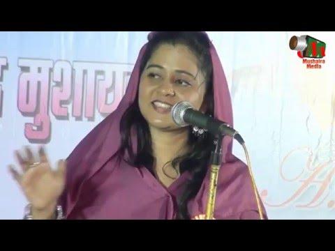 Rana Tabassum, Sakinaka Mushaira, Org. RIZWAN KHAN, 22/01/2016, Mushaira Media