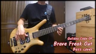 【クオリディア・コード OP】 「Brave Freak Out」 Bass cover 【LiSA】