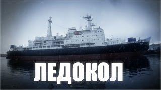 ЛЕДОКОЛ – Съемки фильма. Часть первая