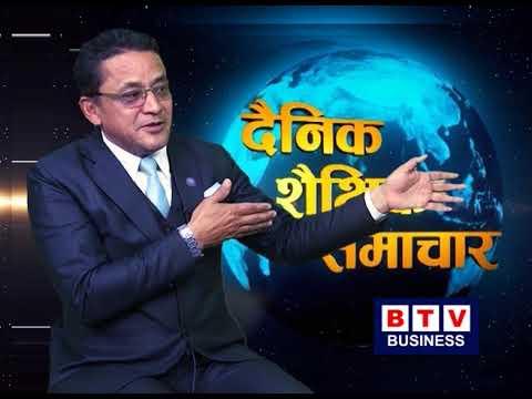 Dainik Saikshik Samachar Magh 05 Karna B  Sai