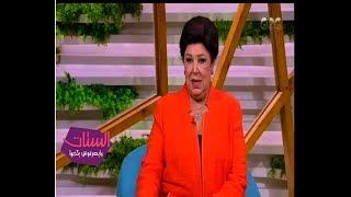 الستات مايعرفوش يكدبوا |  رجاء : المرأة المصرية ما عندهاش زي رسمي ولكن عندها تميز في سمارها وملامحها