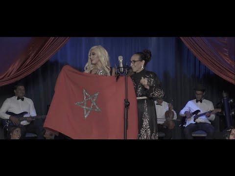 Hadya Lbhar - Xena Aouita, Haja Hamdaouia (Official Music Video)