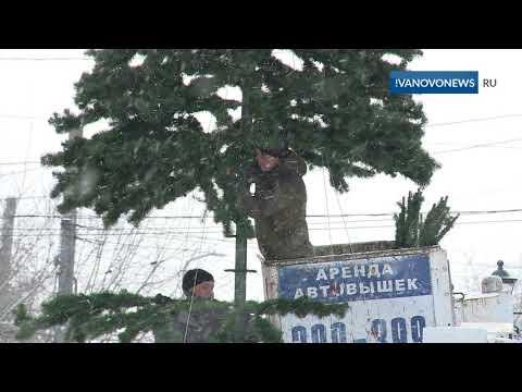 Установка новой елки на площади Ленина в Иванове