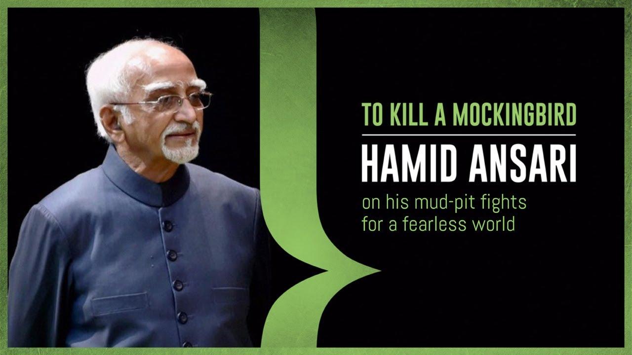 Hamid Ansari @Algebra