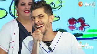 حمزة عصماني - ياسين tigre وعبد الحق زرقان في برنامج طريق الليسي