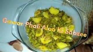 Gawar  Phali  Aloo  Ki  Sabzee