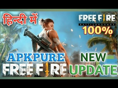 How To Download Free Fire Apkpure In Hindi (HD) - YouTube