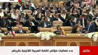نبيل العربي: الوضع في سوريا يمثل أكبر أزمة إنسانية في القرن الـ21 (فيديو)